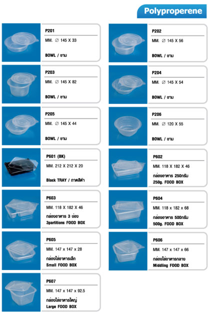 products PP (polypropylene)